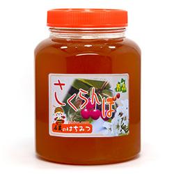 さくらんぼ蜂蜜 2kg